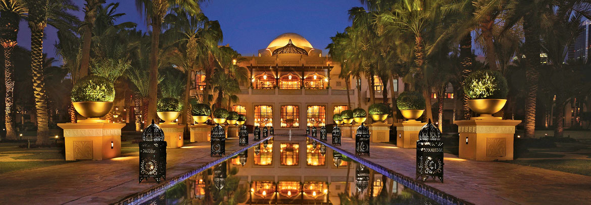 One&Only Royal Mirage - The Palace ****** Außenansicht
